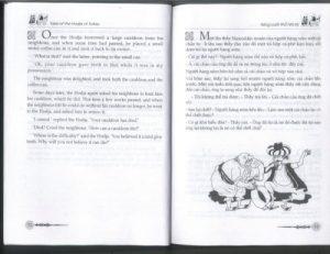 Mẫu scan sách 2 mặt