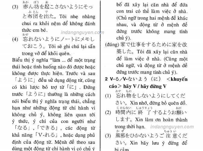 file-scan-pdf-1