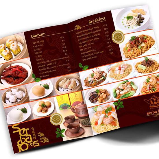 in-ruot-menu-dep